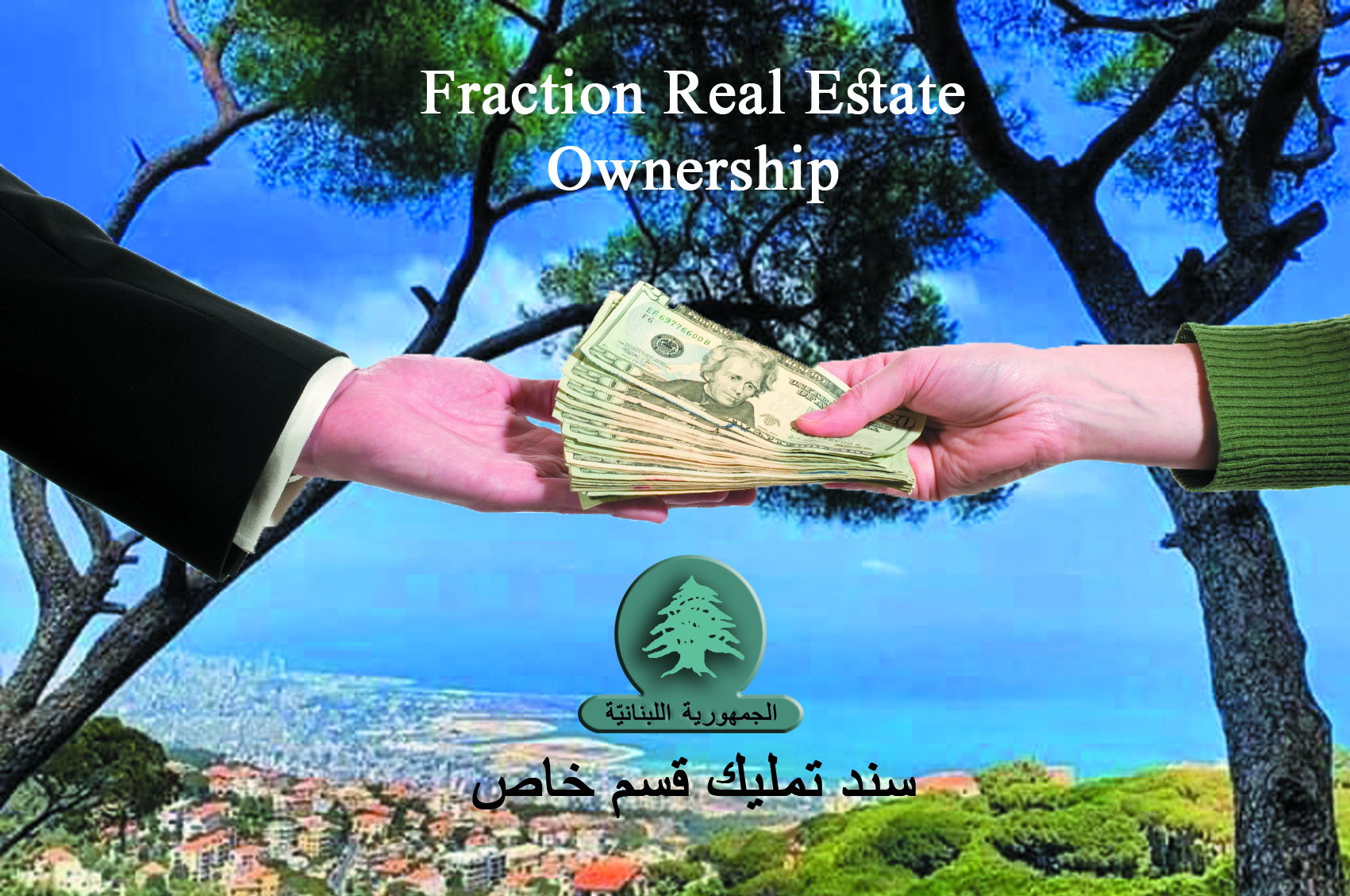 Fraction Real Estate Ownership